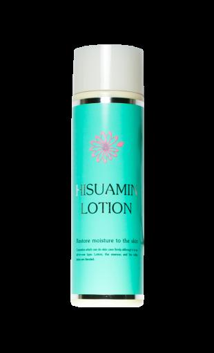 Sữa dưỡng ẩm trắng da, tái tạo làn da - Hisuamin lotion