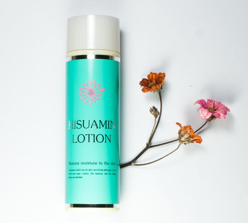Sữa dưỡng ẩm, trắng da, tái tạo làn da – Hisuamin lotion